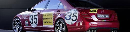 Mercedes S63 AMG 07